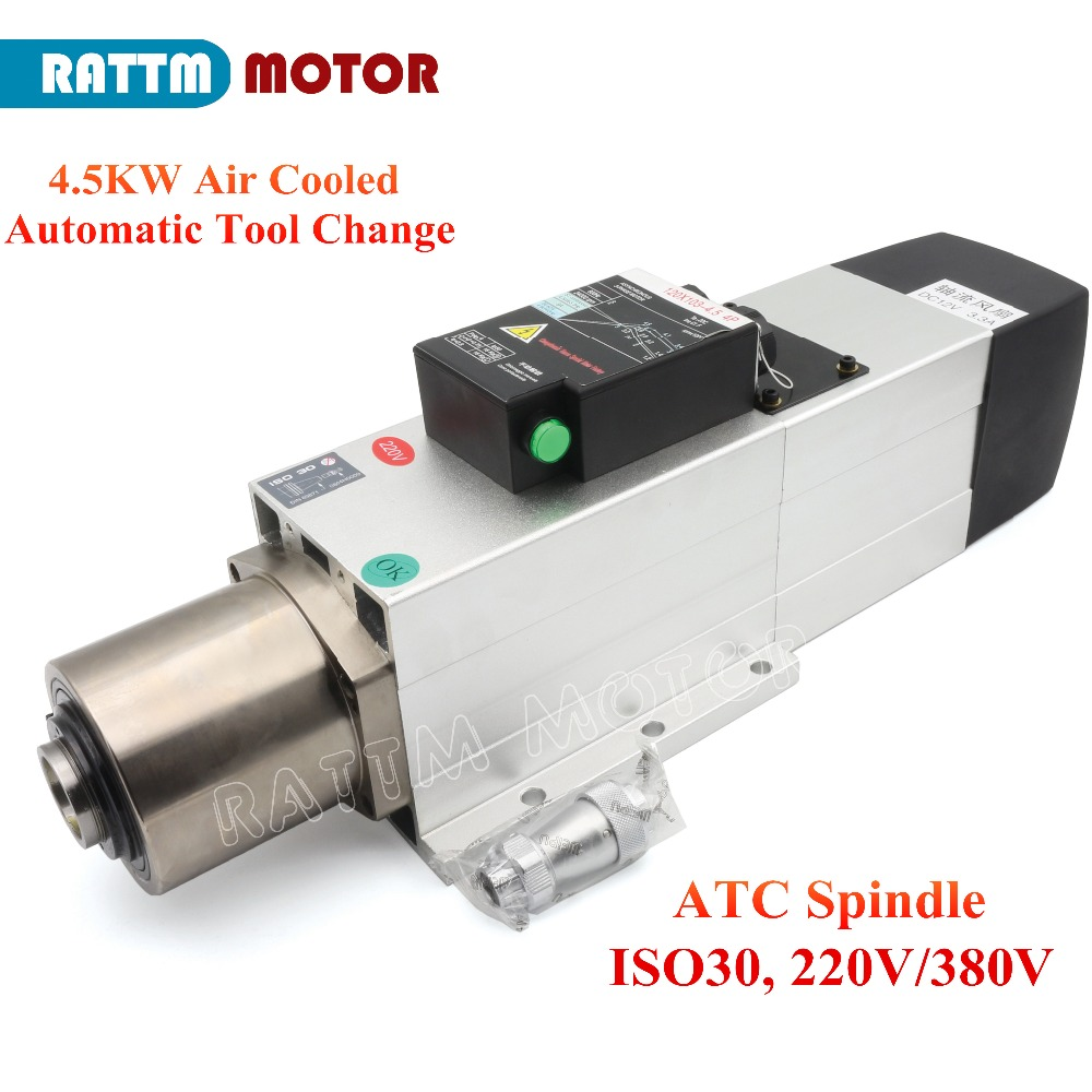 New 4.5KW ATC Automatic Tool Change Air cooled spindle motor 24000RPM ISO30 220V/380V for Woodworking CNC Router Machine цена