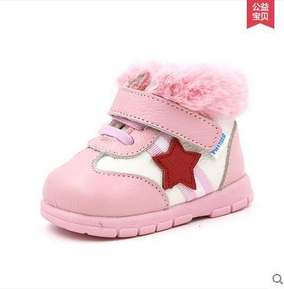 Baby Leather Shoes Winter Boots Soft Toddler Prewalkers Footwear Infant Shoes Non-Slip First Walkers Booties Free Shipping