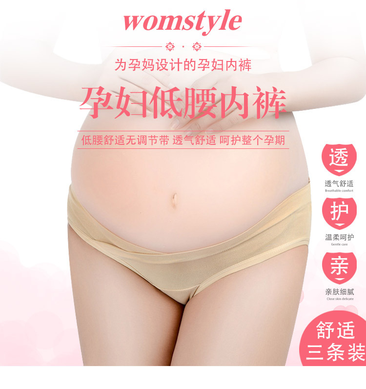 3pcslot Low Waist Maternity Underwear V-Shaped Breathable Cotton Soft Pregnant Women Underwear Pregnancy Women Briefs Clothing (3)