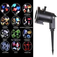 Christmas LED Projector Lights Decoration Motion Rotating Spotlight Landscapes Outdoor 12pcs Switchable Pattern Lens