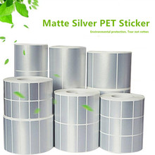 Матовый-серебристый ПЭТ стикер 40 мм* 20 мм* 5000 шт электронный продукт штрих-код этикетки, ленты печати прямые сделки двухрядные