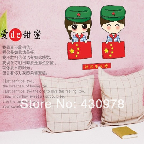 New Arrive QZ1200 Free Shipping Young Love Couple Socialism is good Removable PVC Wall Stickers <font><b>Elegant</b></font> <font><b>Home</b></font> <font><b>Decoration</b></font>