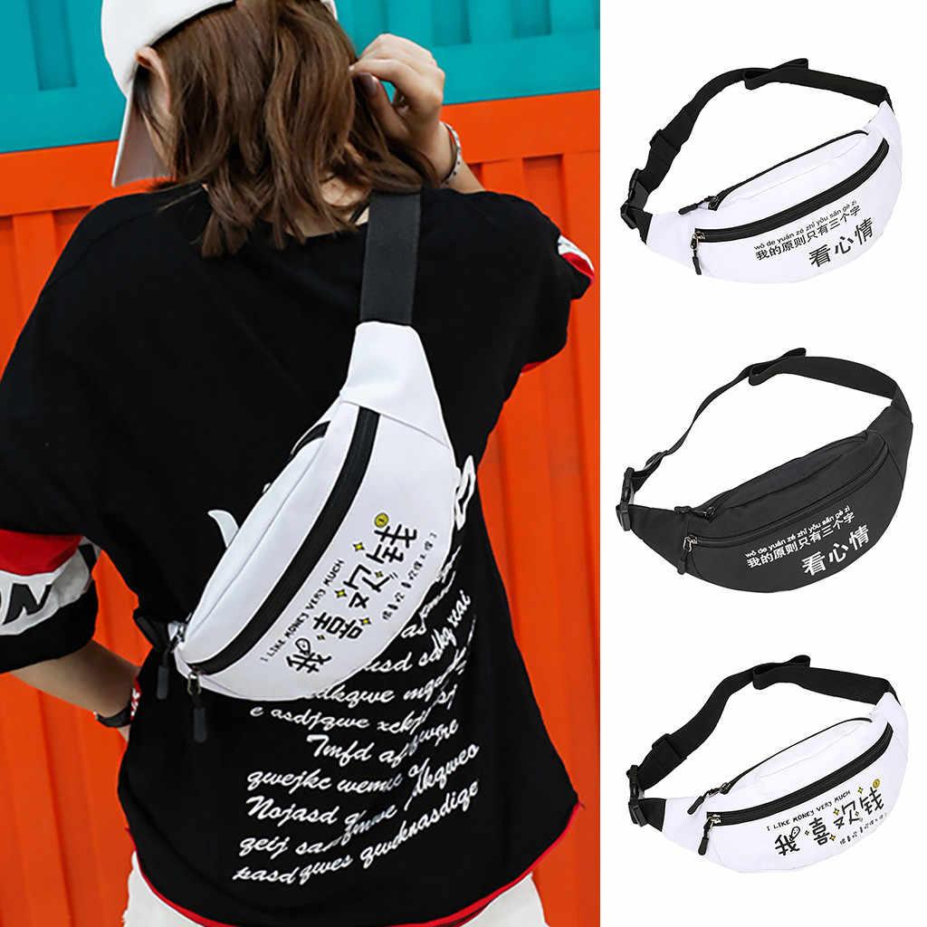 MUQGEW Unisex Sacchetto Della Vita Degli Uomini E Donna fashion Cintura Singolo Sacchetto di Tela di Colore Solido di Viaggio Hip Bag Bolsa Cintura 2019 di Estate
