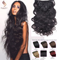 Brazilian Clip In Human Hair Extensions Pretty African American Clip In Human Hair Extensions Soft Human Hair Clip In Extensions