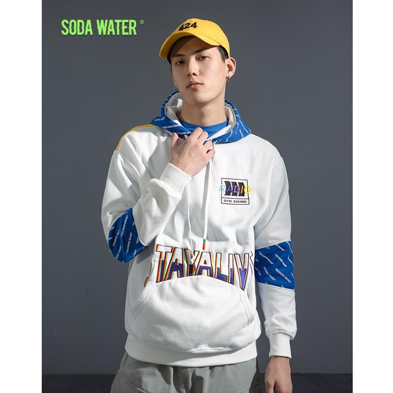 Disciplined Brand 2018 Hoodie High Quality Solid Color Hoodies Men Fashion Tracksuit Male Sweatshirt Hoody Mens Purpose Tour Hoodie Men's Clothing