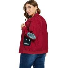 Basic Plus Size Bomber Jacket for Women