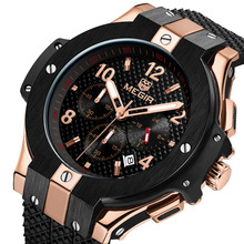 Multi-function watch fashion sports waterproof silicone mens quartz