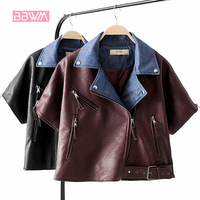 Elegant women's 2018 autumn new leather stitching bomber jacket Thin PU jacket tide female lapel