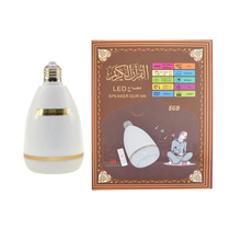 Equantu Digital Ramadan Quran Speaker Coran Player Wireless Bluetooth LED RGB Lamp Bulb Light App Remote Control SQ302