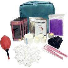 Высокоэкономичные профессиональные инструменты для макияжа, отдельные накладные ресницы, набор инструментов для наращивания, набор инструментов для прививки ресниц