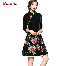 Autumn Winter Dress Plus Size Women Clothing Loose Casual Flower Embroidery Cheongsam Dress Short Chinese Style Dress 2017 New