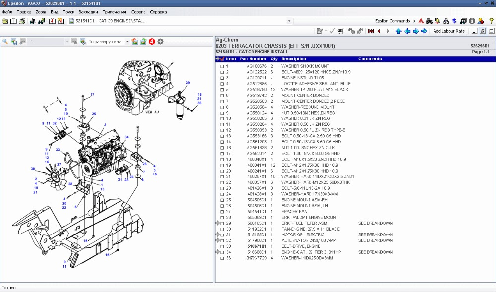 ag chem original spare parts catalog and repair manuals 2017 for rh sites google com repair parts manual model no m12538schematic repair parts manual for husqvarna 10527ste