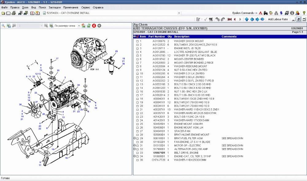 C11 Pc Wiring Diagram Ag Chem Original Spare Parts Catalog And Repair Manuals