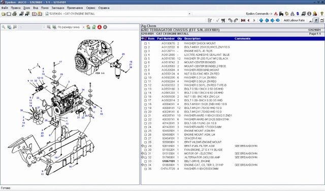 US $100 0 |Ag Chem original spare parts catalog and repair manuals 2017 for  euro-in Code Readers & Scan Tools from Automobiles & Motorcycles on