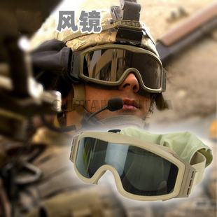 Hot Sale 3 Lens Army Profile NVG Glasses Military Tactical Goggles Protection Glasses For Wargame Ski glasses Motocycle