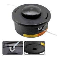 Strimmer Head สำหรับ Stihl Autocut 40 2 FS290 FS300 FS310 FS360 FS410 FS450 FS490 สวนหัวตัด