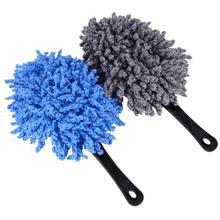 Щетка для чистки автомобиля из микрофибры для мытья окон щетка для автомойки полотенце удобный, стирающийся автомобиль грязь для очистки от пыли щетка