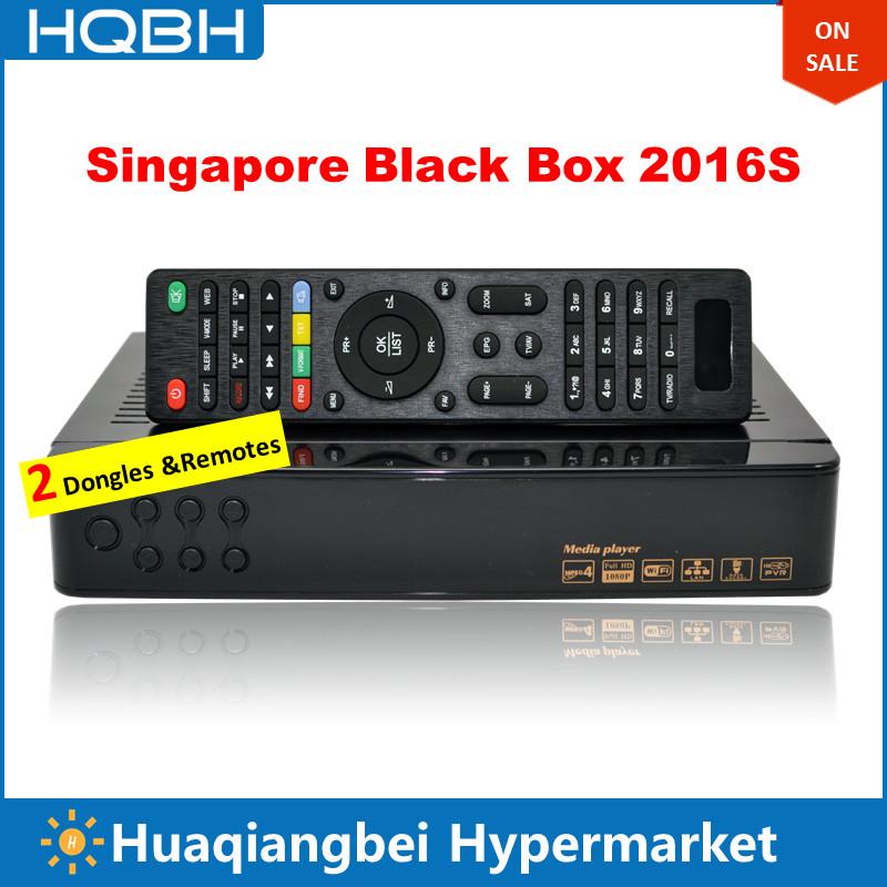 Prix pour Singapour HD TV Set Top Box Boîte Noire 2016 S avec Deux Wifi Dongles et Télécommandes Mise À Niveau de 5000 4000 HDC Substitue pour Starhub