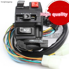 hole diameter 22MM plastic atv 110cc 250cc 150cc  horn ignition trun signal switch headlight with damper