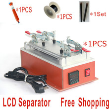 Free shipping HT F407Touch screen Lcd separator machine screen glass seperator machine for iphone samsung S3