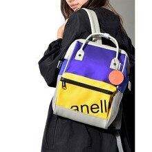 Japan brand Large Capacity women Waterproof backpack College Bagpack Nylon Anti-theft Laptop Backpack