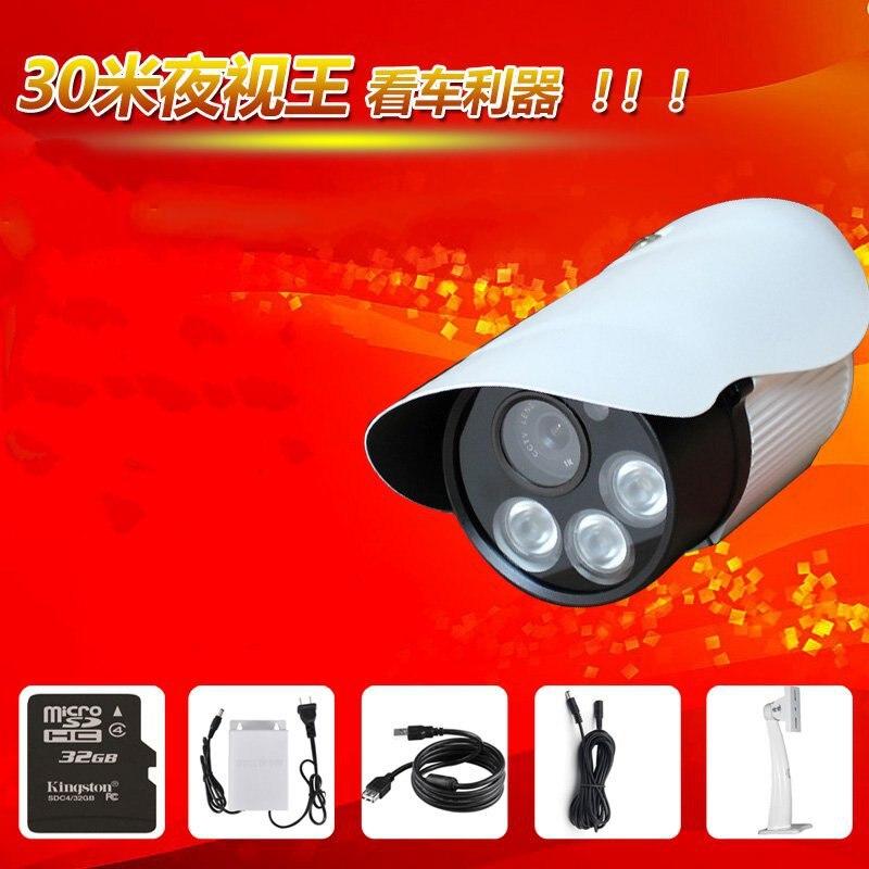 Surveillance camera card machine tf camcorder night vision outdoor wireless alarm send 32G HD персональная сигнализация alarm card