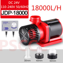 SUNSUN JDP 3500 3500Q 6000 6000Q 10000 10000Q 18000 Aquarium DC water pump adjustable Submersible pump