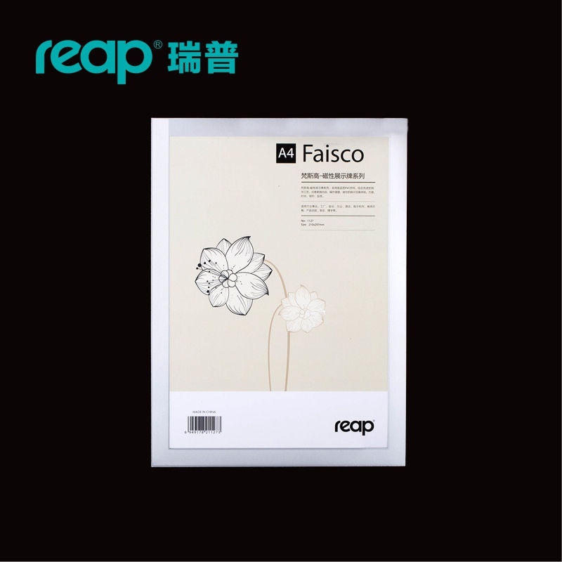 5-pack Reap 3127 Faisco A4 210*297mm PVC Magnetic Office Badge Indoor Wall Mount Sign Holder Display INFO Poster Door Sign