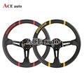 Ace скорости Высокое качество Для МОМО руль Driftring кожа 14 дюймов Красные и Желтые линии Обеспечивают выбор