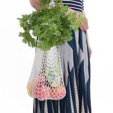 Женские сетчатые сумки для покупок, многоразовые сумки с фруктами, сумка для покупок, Хлопковая Сумка-тоут, сетчатая тканая сетка, удобная сумка на плечо для хранения