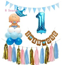 8Season Baby Shower Balloon Blue Its a Boy Party Decor Gender Reveal 1st 2st Birthday