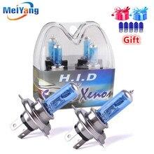H4 55W 12V Super White Fog Lights Halogen Bulb High Power Car Headlight Lamp Source parking Head auto