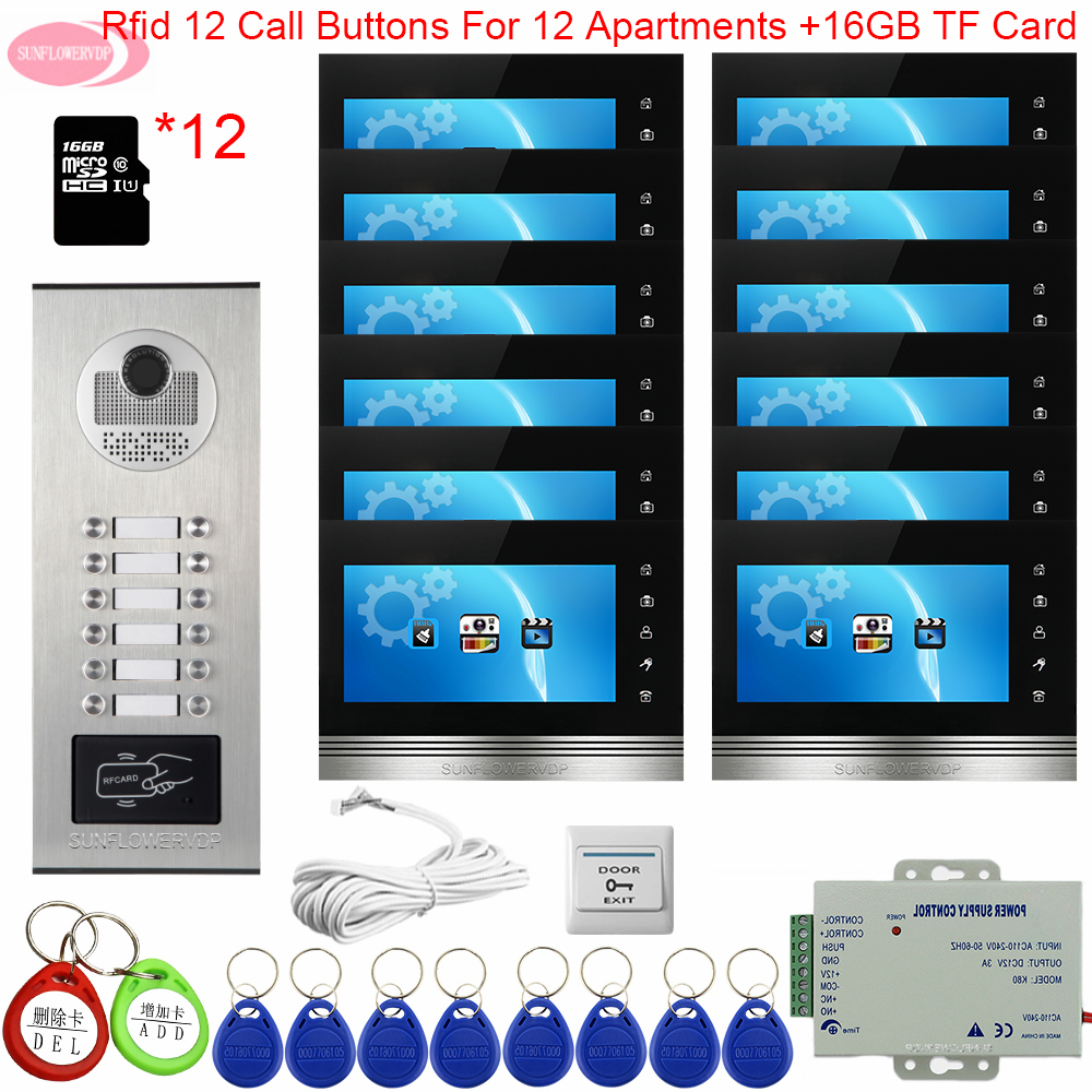 7inch Touch Buttons Video Intercom With Recording Intercom For A Private House+16GB TF Card Access Control Video Intercom System