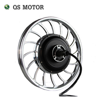 QS Motor Electric Bicycle Motor Kits 20inch 500w Double Shaft Brushless DC Motor