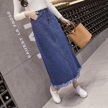 Plus tamaño falda lápiz de cintura alta de las mujeres de la moda vestido  largo Denim Jupe Jean faldas damas elegante Kawaii cor. 6d6ac6341c62