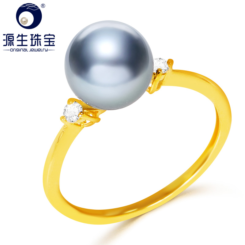 YS 14k Solid Gold 8 8 5mm Silver Blue Japanese Akoya Saltwater Pearl Ring Wedding Fine