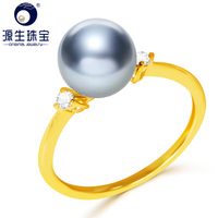 YS 14k Solid Gold 8 8.5mm Silver Blue Japanese Akoya Saltwater Pearl Ring Wedding Fine Jewelry