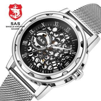 SAS Top Brand Luxury Stainless Steel Watch Mens Clock Mechanical Skeleton Watches Men Wristwatch relogio automatico masculino tissot t touch prix