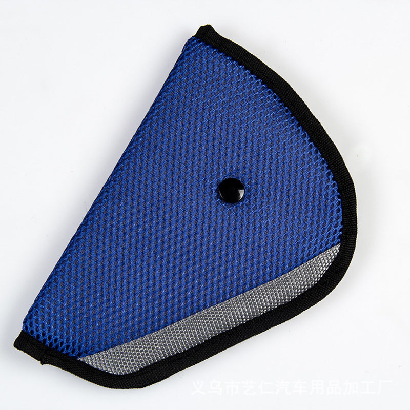 Children Baby Kids Car Safety Cover Strap Adjuster Pad Harness Children Seat Belt Clip #8