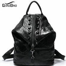 QIAOBAO Новые Лоскутная сумка кожаная рюкзак Европейской и Американской моды Рюкзак Дорожная Сумка