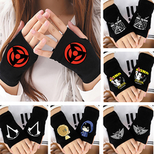 Naruto Cotton Knitting Gloves