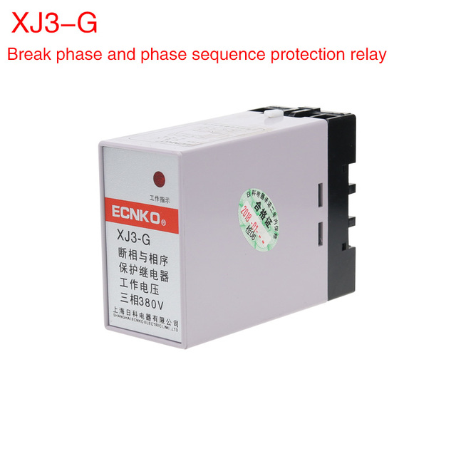 US $7 13 5% OFF| Xj3 g AC380V fault phase and phase sequence protection  relay phase protection three phase motor protector -in Relays from Home