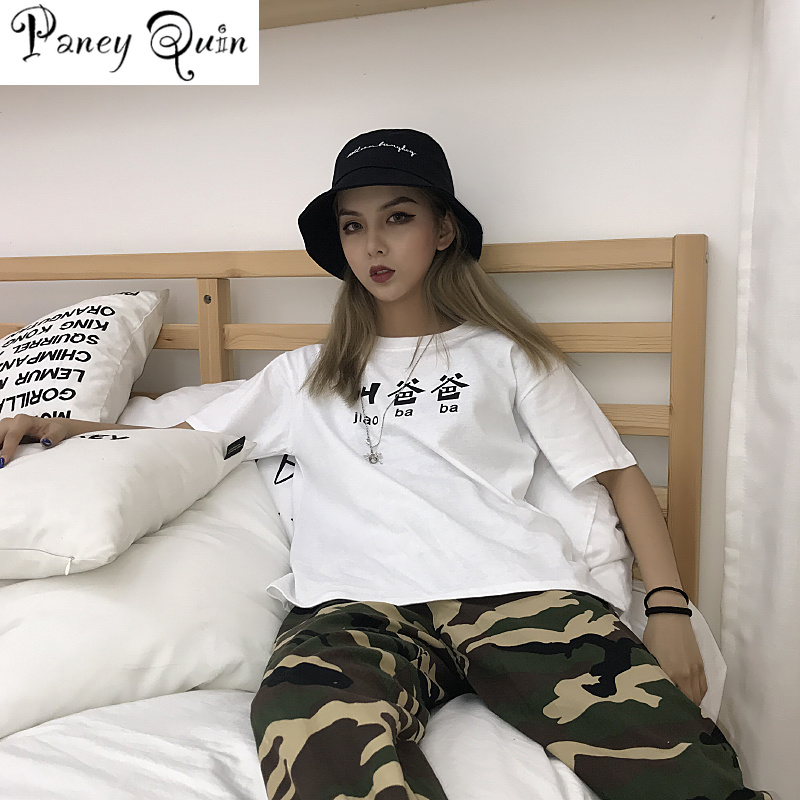 Men Women Bucket Hats Japan and Korea Street Style Harajuku Letters Print Streamers Lace Up Cap Ladies Summer Sun Hat in Men 39 s Bucket Hats from Apparel Accessories