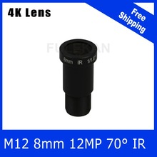4K Lens 12Megapixel Fixed M12 Lens 8mm 70 Degree View 25m distance For 4K IP CCTV camera or 4K Sport Action DV Free Shipping