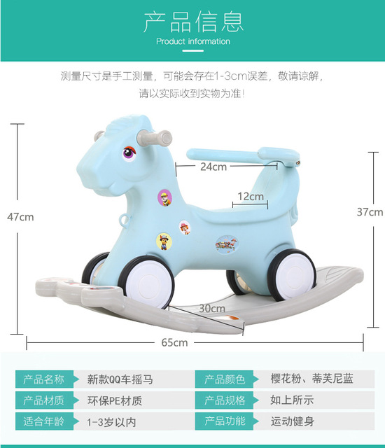 Free Shipping Large New Baby Rocking Horse  Children's Wooden Horse Rocking Chair with Music 3