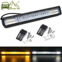 цена на 20 inch Led Bar Light Spot Flood Combo For Off road Trucks Boat SUV ATV 4WD 4x4 Car White Amber Flash Strobe Driving Work Lights