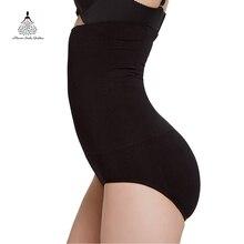 Butt lifter Slimming Briefs High Waist Control Panties Tummy Shaper Waist Trainer Slimming Underwear Waist Modeling Strap Girdle