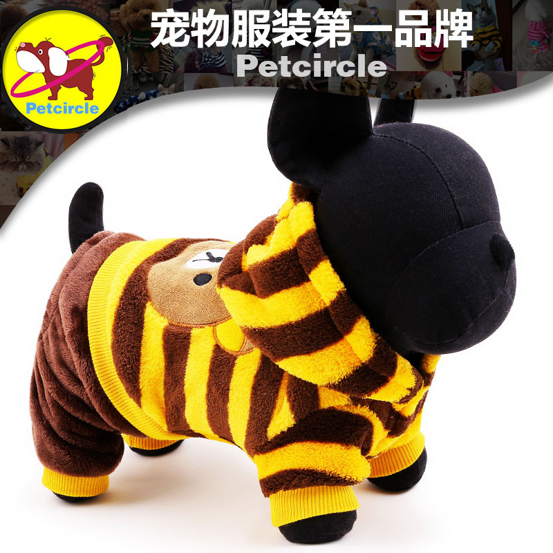 2015 Petcircle Cartoon Dog Hoodies 3 Color Size XX...