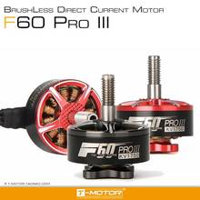 Chegada nova t motor tmotor f60 pro iii 2207 1750/2500/2700kv brushless motor elétrico para fpv corrida zangão fpv quadro freestyle