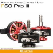 Nouveauté t motor Tmotor F60 PRO III 2207 1750/2500/2700kv moteur électrique sans brosse pour FPV course Drone FPV cadre Freestyle